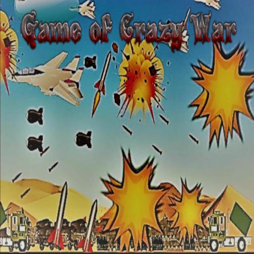 GameOfCrazyWar Logo